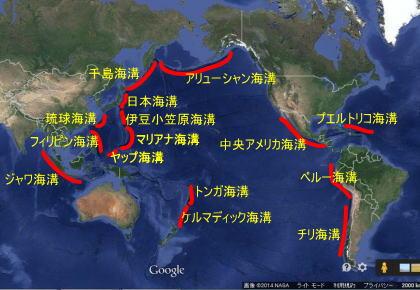 神戸to宮城女川